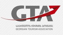 Logo vom georgischen Tourismusverband, neues Projekt ins Leben gerufen