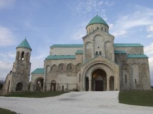 Region Imereti, Bagrati-Kathedrale