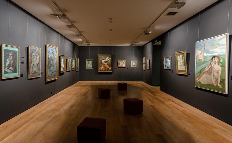 Lado Gudiaschwili Ausstellungshalle