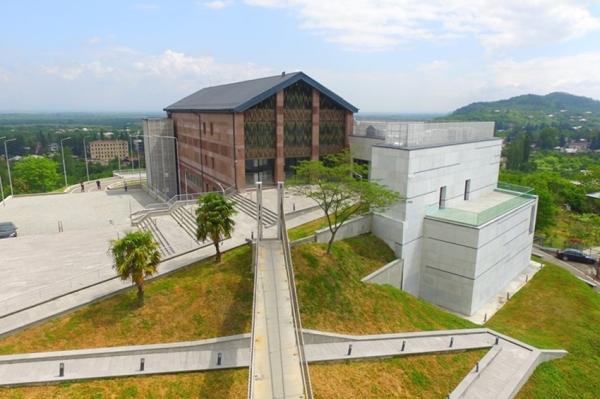 Archäologisches Museum Wani