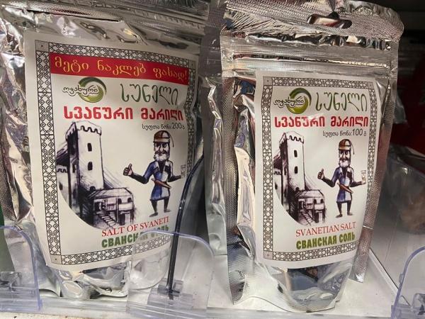Besonderheiten der georgischen Küche, Swanisches Salz